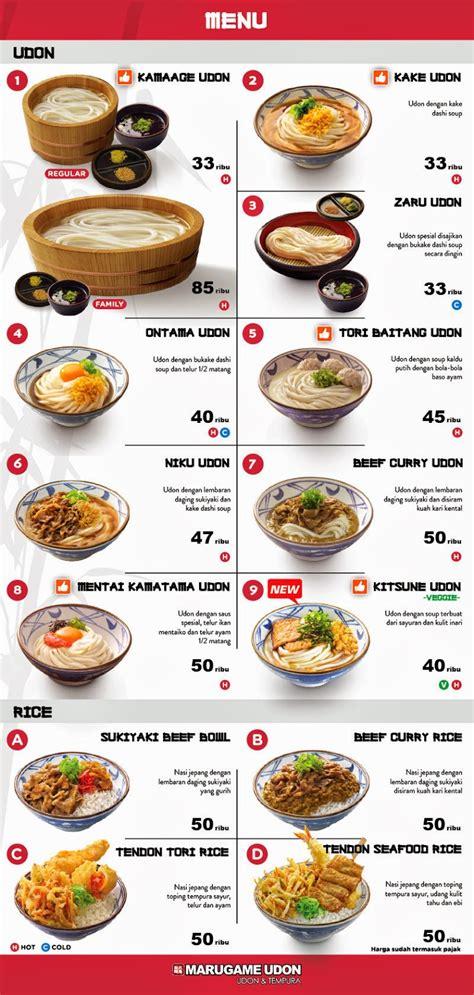 Udon Jepang Japanese Udon marugame udon resto lezatnya udon tempura