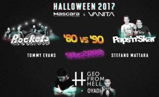 vanità mantova festa 2017 discoteca mascara mantova