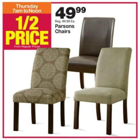furniture labor day sale free home design ideas