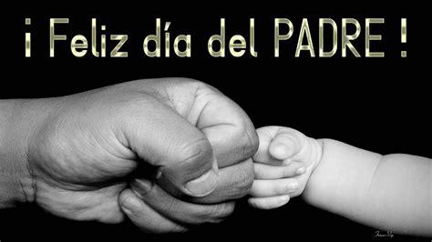 Imagenes Bonitas Feliz Dia Del Padre | frases para el dia del padre con imagenes bonitas feliz