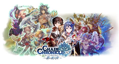 light of the chain chronicle the light of haecceitas just another