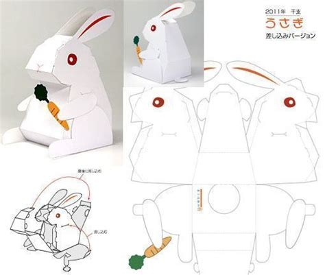 Papercraft Bunny - paper craft new 720 papercraft rabbit
