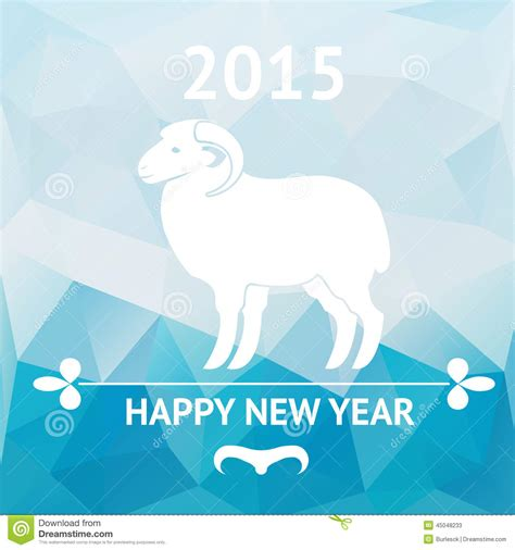poster for new year 2015 happy new year 2015 poster with sheep stock vector image