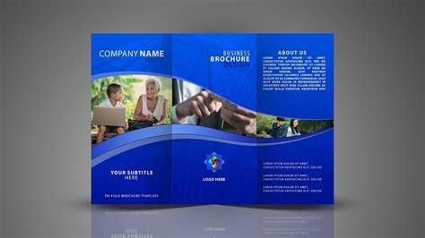 illustrator tutorial tri fold brochure design youtube tri fold brochure design in photoshop cc tutorial hindi