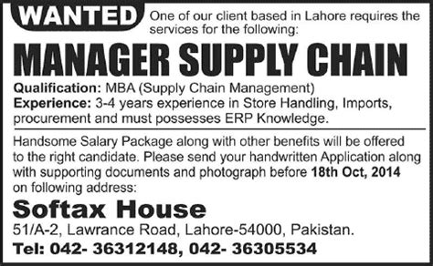 Mba Supply Chain Management Salary In Pakistan by Supply Chain Management In Lahore 2014 October