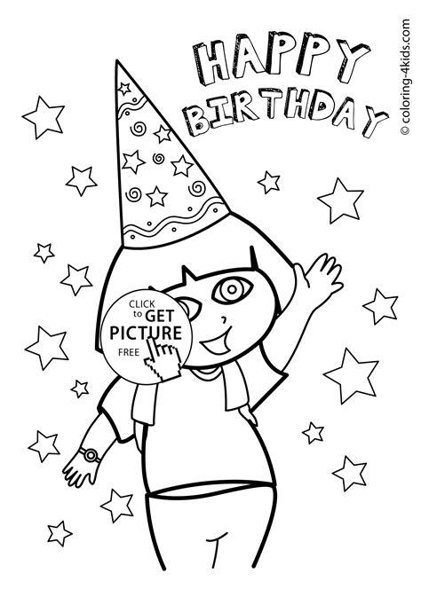 happy birthday dora coloring pages dora quot happy birthday quot coloring pages for kids printables