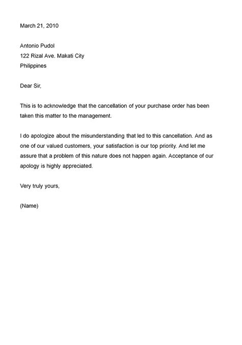 Letter Of Apology business apology letter this type of business apology