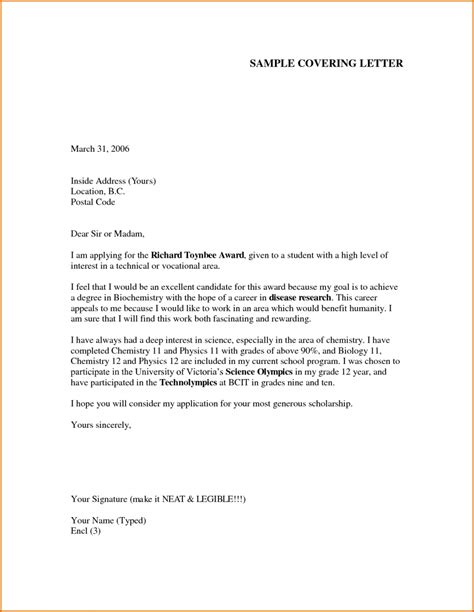 typical cover letter exle typical letter format best template collection