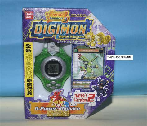 Digimon Rapidmon Bandai Original digimon digivice d power rapidmon us ver 2 0 green new