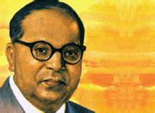 ambedkar biography in hindi breif history of drbr ambedkar images details uk