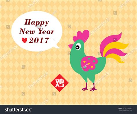 new year card wording happy new year greeting card with wording