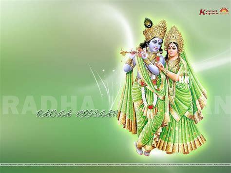 radha krishna wallpapers smslatestsmsin