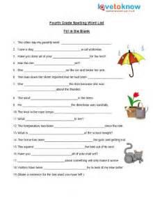 free spelling worksheet lovetoknow