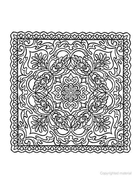 square mandala coloring pages creative square mandalas coloring book dover