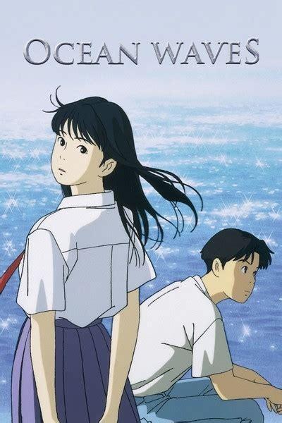 Film Drama Anime | ocean waves movie review film summary 2016 roger ebert