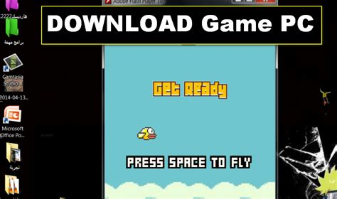 free full version pc games easy download 100 free download flappy bird full version game pc free working