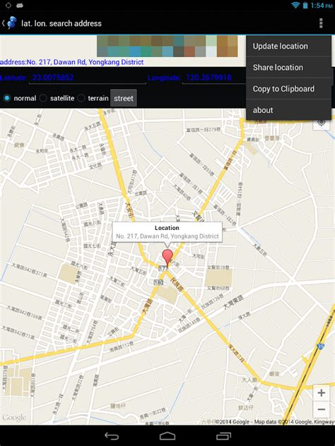 Address Finder App For Android Address Finder Map My
