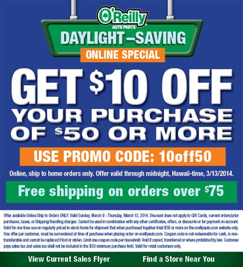 O Reilly Auto Parts Coupons by Printable Oreillys Auto Parts Coupon Template