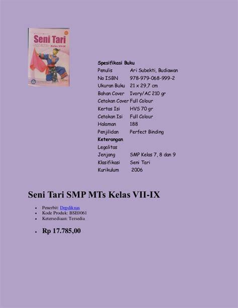 Seni Tari Smpmts Kelas 7 9 buku pelajaran kurikulum 2006 untuk smp mts kelas 8 penerbit depdik