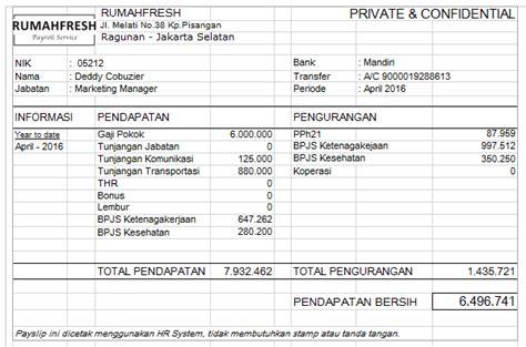 format slip gaji prudential cetak slip gaji jakarta format excel slip gaji terbaru 1