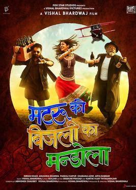 film india terbaik tahun 2014 baguseven blog 10 adegan ciuman terbaik film bollywood