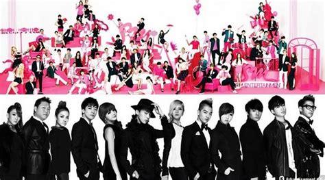 Rival Generation Oleh Ayra yg entertainment surganya artis k pop rival utama sm entertainment