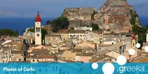 Photos Of View 5825 Photos Of Corfu Island Greeka