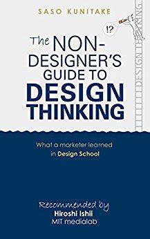 design thinking kindle amazon com the non designer s guide to design thinking