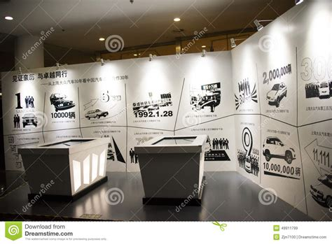 Themes For Photo Exhibition   asian china beijing automobile museum indoor exhibition