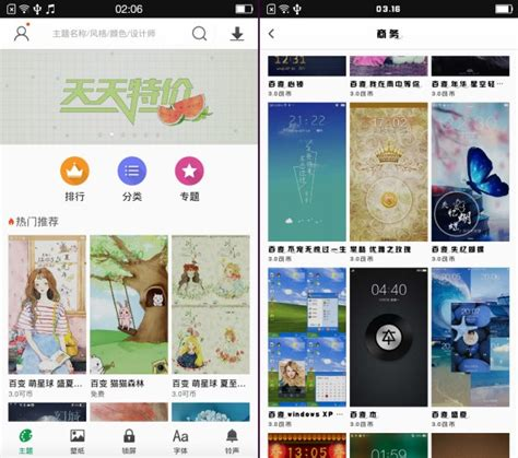themes oppo how to get more themes and lockscreen on oppo coloros