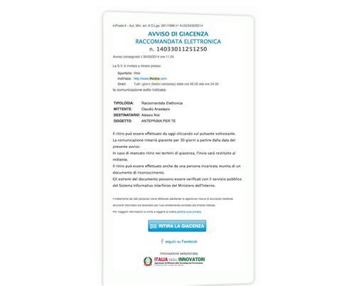 poste italiane ufficio legale roma tnotice la raccomandata come una mail ora si pu 242 provare