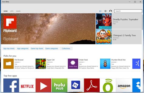 design app store this is the new windows 10 app store