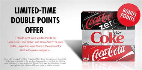 Coke Rewards Hotel Gift Card - my coke rewards earn double points on coke 12 packs now through sept 19th points