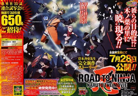 film naruto online sub indo download naruto the movie 1 9 subtitle indonesia