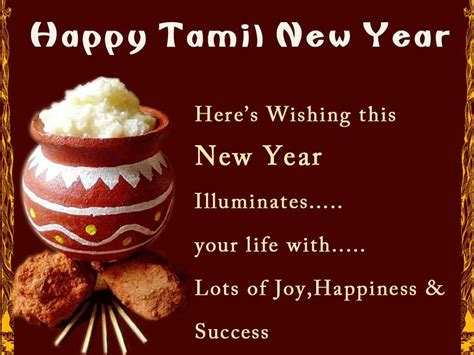 new year tamil messages happy tamil new year puthandu wishes quotes greetings