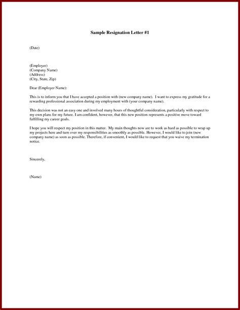 Letter Guidelines Resignation Letter Sle For Better Opportunity