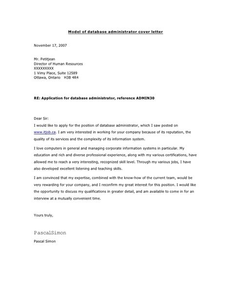 dba cover letter letter of recommendation