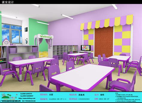 hb 06402 used classroom furniture modern classroom