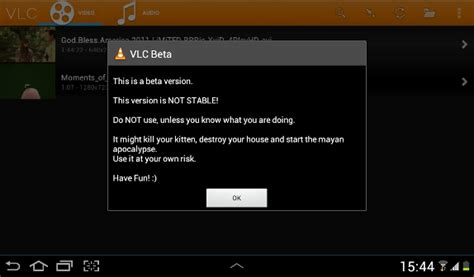 vlc for android beta vlc player beta for android now available for
