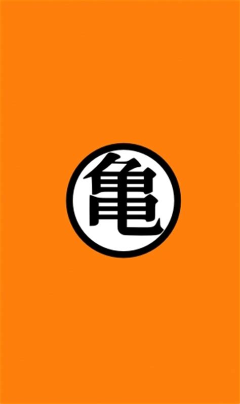 dragon ball kanji wallpaper ドラゴンボール 亀仙人のiphone壁紙 壁紙キングダム スマホ版