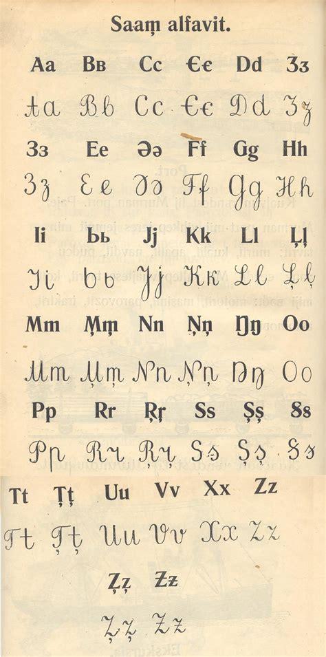 file sami alphabet 1933 jpg wikimedia commons