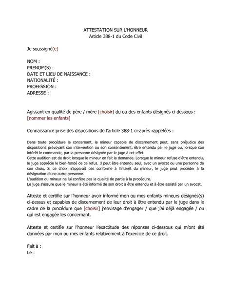 Modification Nom De Famille Mineur by Calam 233 O Attestation Sur L Honneur De L Enfant