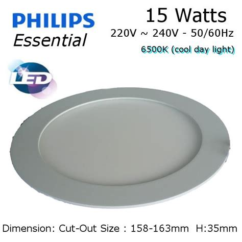 philips led downlight 15w 6 6500k end 10 28 2019 12 15 pm