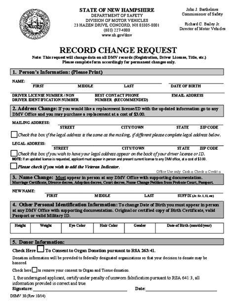 Nh Records Dmv Record Change Request Form New Hshire Free