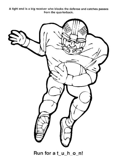nfl giants coloring pages giants com downloads
