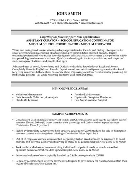 resume sles for receptionist 59 best images about best sales resume templates sles