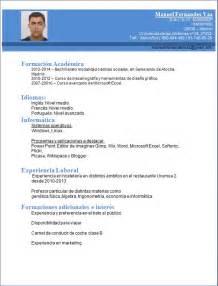 formatos de curriculum vitae 2014 atochaemprende grupo1 2013 14 curriculum vitae manue