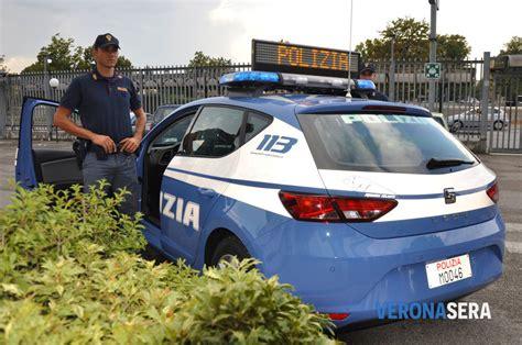 polizia volante la nuova auto in dotazione alla volante della polizia di