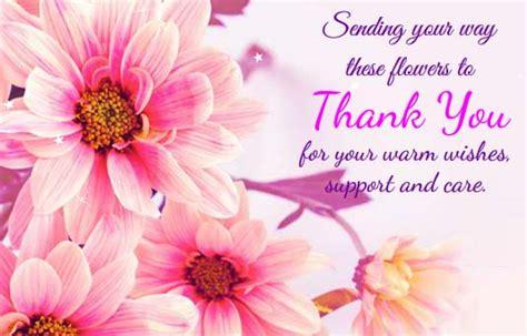 dear friend    ecards greeting