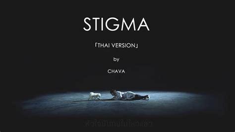 download mp3 bts stigma thai ver stigma bts cover by chava youtube